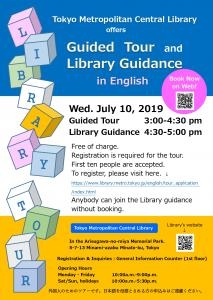 image: Library Guided Tour and Library Guidance in English