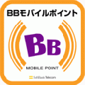 image: Soft Bank 「BB Mobile Point」