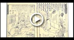 地本・絵草紙屋 | 「江戸・東京...