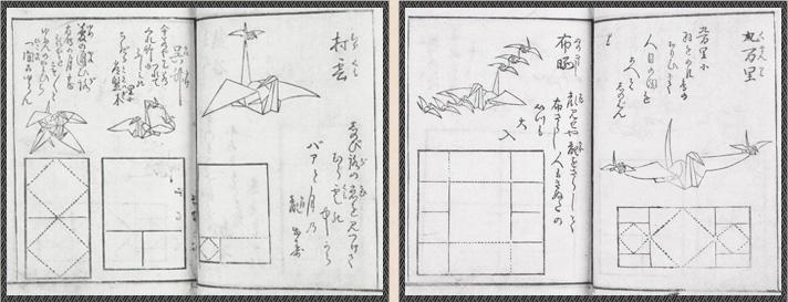 orizuru  origami crane