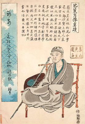 An Authentic Portrait of Bashō (Bashō Shōzō Shinseki)