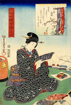 Contemporary Beautiful Women who Like Kimono (Nijūshi Kō Imayō Bijin)