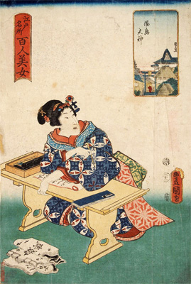 Famous Edo Spots and a Hundred Beautiful Women, Yushima Tenjin (Edo Meisho Hyakunin Bijyo Yushima Tenjin)