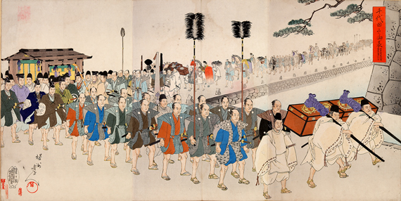 Illustration of Daimyō in Procession to Celebrate the Shōgun Senge(from the Chiyoda no On-omote series)(Shōgun Senge No Tame Shukuga Shokō Tairei Gyōrestu no Zu)